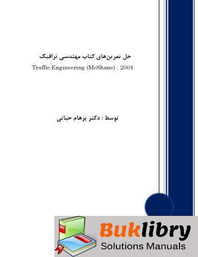 Traffic Engineering by Hayati